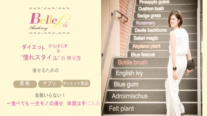 毛木 美香子のイメージ写真