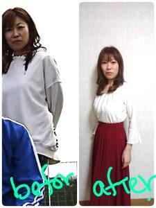 川端 由美子のビフォーアフター写真