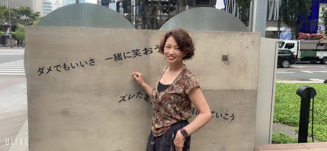 わたなべ 恵子のイメージ写真